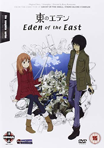Eden of The East [Edizione: Regno Unito] [Import]