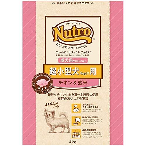 ニュートロ『超小型犬用 チキン& 玄米』