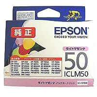 エプソン IC50シリーズ 純正インクカートリッジ ICLM50 ライトマゼンダ (M)