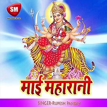 Mai Mahrani (Maa Durga Bhajan)