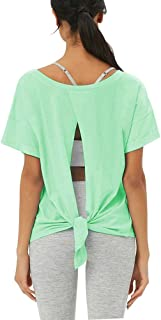 Best back of the house clothing Reviews