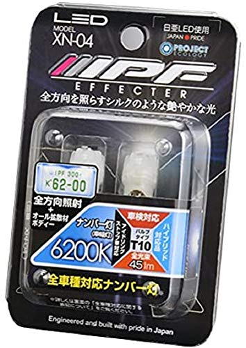 IPF ナンバー灯 LED T10 バルブ 6200K XN-04