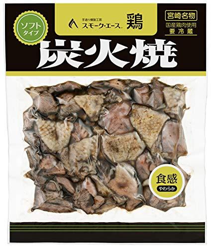 宮崎名物 柔らかい 鶏の炭火焼き 鶏炭火焼 ソフトタイプ 170g 産地直送 そのまま食べれる