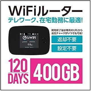 【即日発送・契約不要】設定なしで即日使えるWiFi 広域エリア対応 使い切り チャージ可能 4GLTE SoftBank回線 大容量 小型 在宅勤務 テレワーク モバイルルーター(国内120日400GB)
