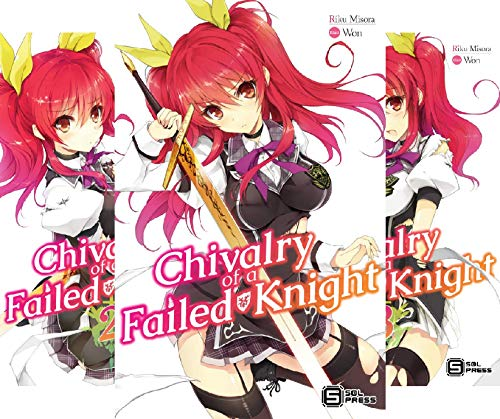 Chivalry of a Failed Knight (4 Book Series)
