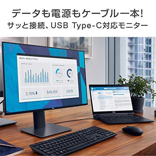 Dellモニター23.8インチU2419HC(3年間無輝点交換保証/sRGB99.9%/フレームレス/USBType-C/フルHD/IPS非光沢/USB-C,DP,HDMI/高さ調整/回転)