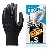 ショーワグローブ 【3双パック】No370組立グリップ ブラック Sサイズ 3双パック