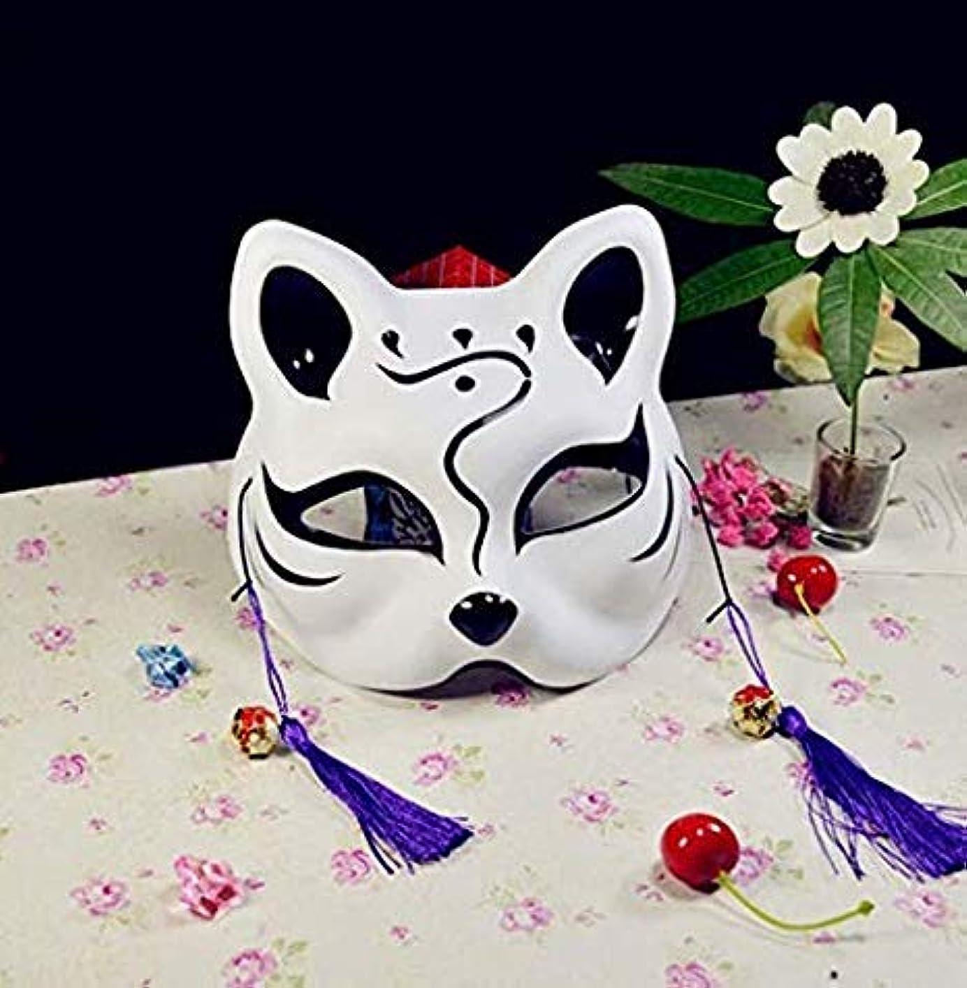 怒る新鮮なたくさんDoyime 狐面 お面 仮面 狐 半面 コスプレ猫仮面 猫マスク文化祭 学園祭 夏祭り仮面 舞踏会 手描きお面 ハロウィーンマスク