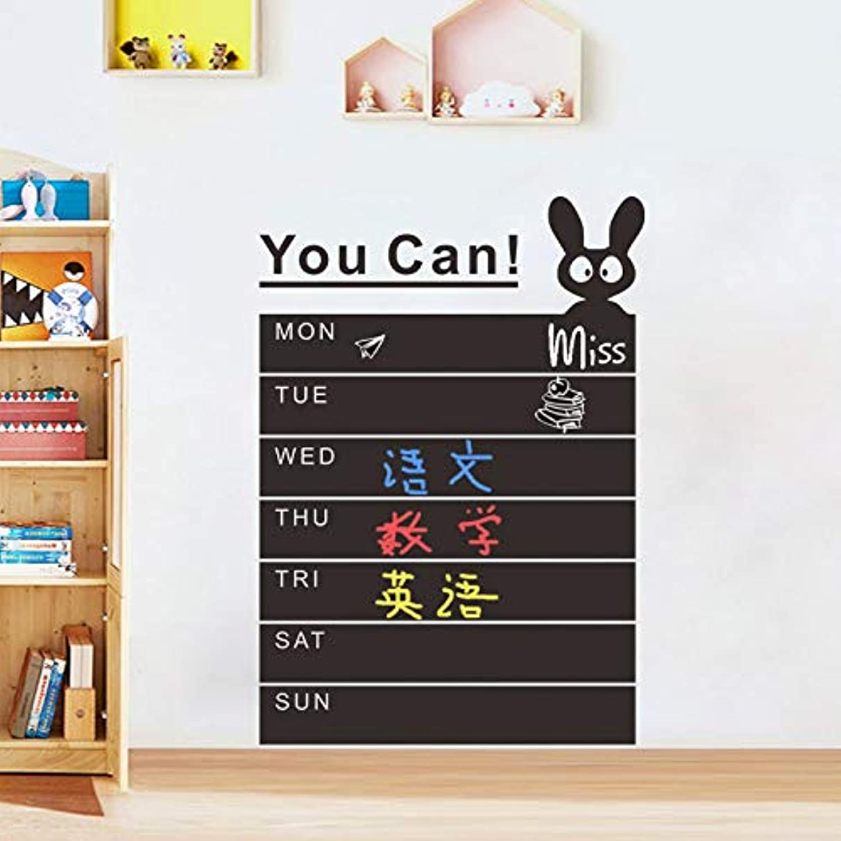 Samoii Wall Decal,Chalkboard Wall Sticker, DIY Vinyl Chalkboard Removable Blackboard Wall Sticker Decal PVC Wall Decal Self Adhesive DIY Reusable Erasable for Kids Home Office