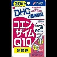 【まとめ買い】DHC コエンザイムQ10包接体 20日分 ×2セット