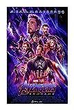 JAZC Puzzles Spiderman Marvel Avengers 4 Capitán América Iron Man Venom Puzzle 300/500/1000/1500 Piezas de un Rompecabezas (Size : 1500P)