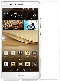 جلاس - واقي شاشة صلب مقاوم للكسر بحماية زجاجية لجوال هواوي بي9 لايت Huawei P9 Lite