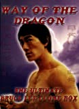 Way of the Dragon - The Ultimate Bruce Lee Clone Box [2 DVDs] - Bruce Lee