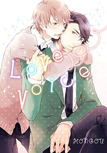 Love Voice (Yaoi Manga) Vol. 1 (English Edition)