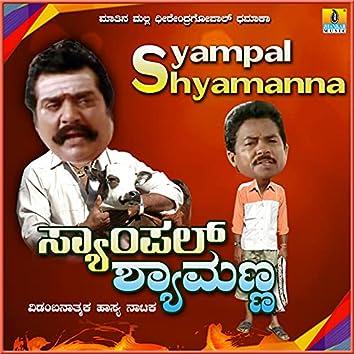 Syampal Shyamanna