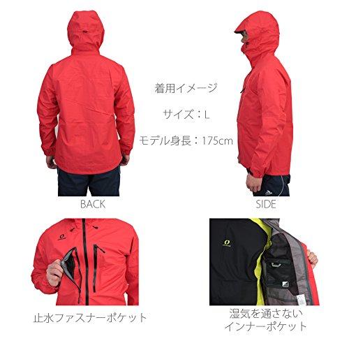 ON・YO・NE(オンヨネ)メンズブレステックシェルジャケット男性雨具透湿耐水圧防水撥水アウトドアキャODJ98036189100M