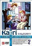 牧場の少女カトリ(7)[DVD]