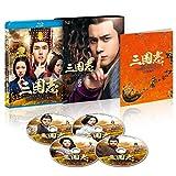 三国志 Secret of Three Kingdoms ブルーレイ BOX 2 [Blu-ray]