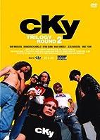 CKY ラウンド2 [DVD]