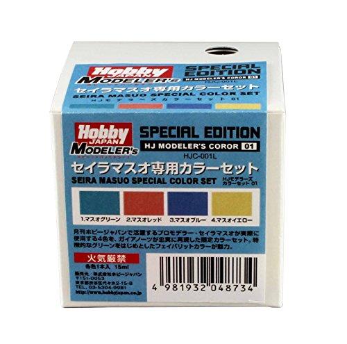 ホビージャパン HJモデラーズカラーセット01 セイラマスオ専用カラーセット (各15ml入り 4色セット) 模型用...