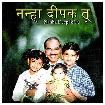 Nanha Deepak Tu