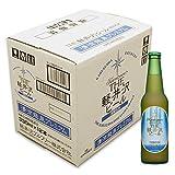 THE軽井沢ビール 清涼飛泉プレミアム 330ml瓶×12本 1ケース 日本画家 千住博画伯名画ラベル