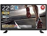 東京Deco 22V型 フルハイビジョン 液晶テレビ LEDバックライト PC入力端子 [外付けHDD録画対応] FHD 高画質 HDMI USB HDD録画機 液晶【国内メーカー12カ月保証】 w012