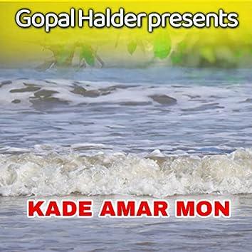 Kade Amar Mon