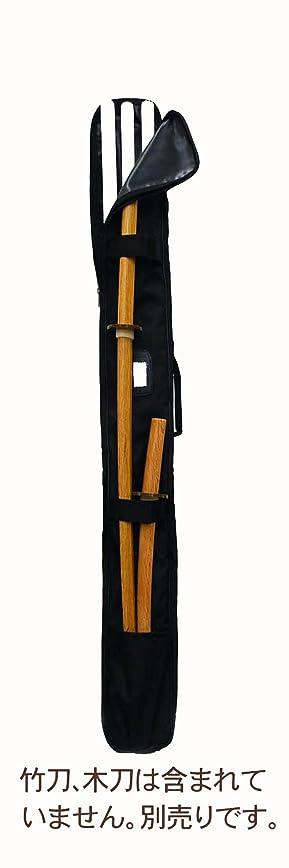 脚回転する配当竹刀袋 横並べ三本入 肩掛けバンド 木刀入袋付