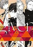 ギヴン(3) (ディアプラス・コミックス)