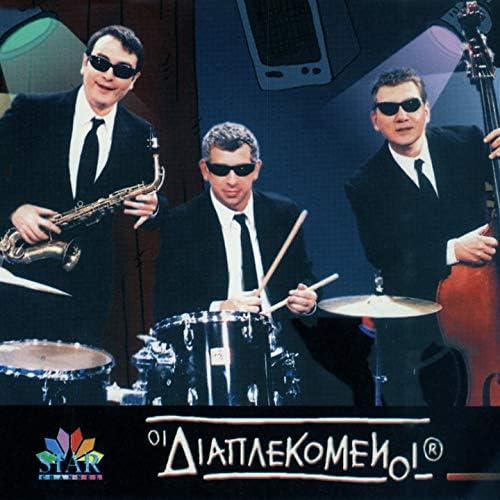 Petros Filippidis, Giorgos Galitis & Giorgos Lefas