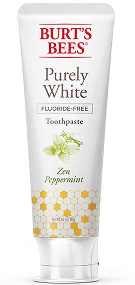 スナップリップ助言バーツビーズ Burt's Bees ピュアホワイト 歯磨き粉 ホワイトニング オーガニック ペパーミント エコ 133g