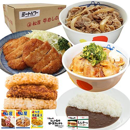 [Amazon限定ブランド] 松屋 ポーク&カレー5種30食【冷凍】ミートパワー