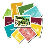 Spanish Amigo Match (Spanish/English Flash Cards and Game) (Classical Academic Press) (Spanish Edition)