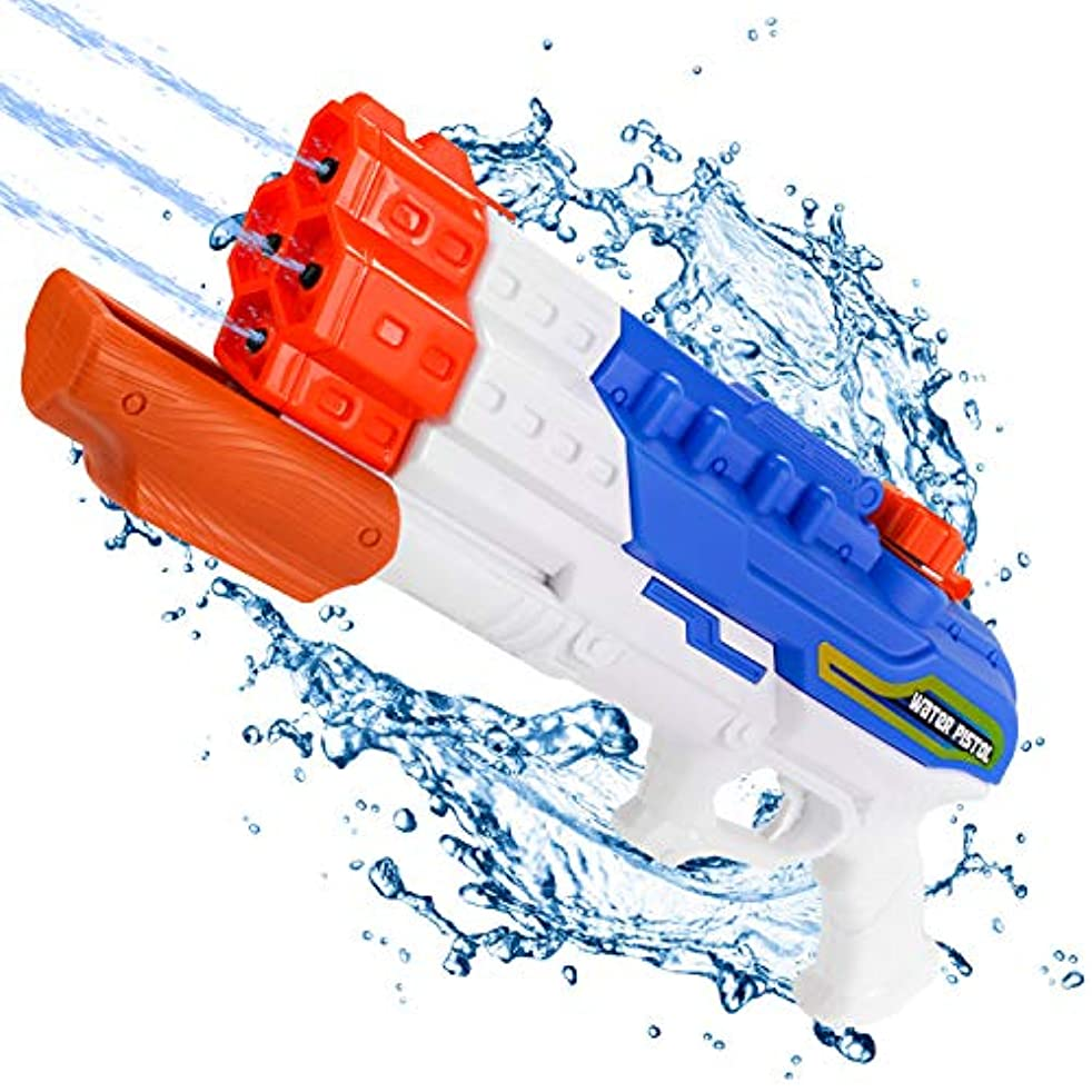 Biulotter Water Guns for Kids Adults, 1200cc Super Soaker Water Blaster Pistol Squirt Gun for Water Fight Summer Toys Outdoor Swimming Pool Beach Sand Water Toy 30-35 Feet Shooting Range for Kid&Adult
