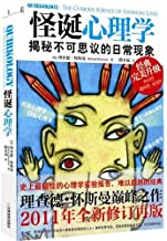 Quirkology The Curious Science of Everyday Lives (Chinese Edition)