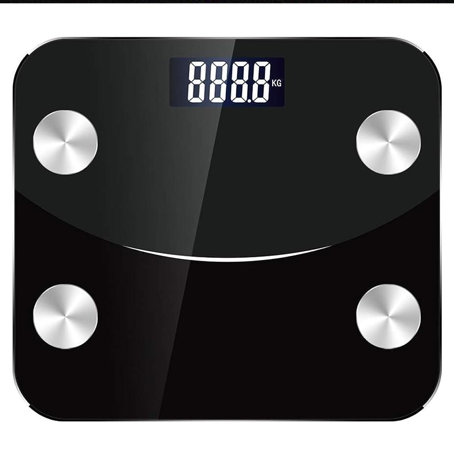 セメント手書きスポット男性と女性大人重量スケールUSB電子精度重量スケール大人ブルートゥース体脂肪スケール