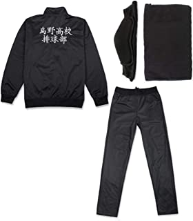 Best Haikyuu Cosplay Costume Jacket Pants Uniform Karasuno Team Windbreaker Lightweight Front Zipper Knee Pads Set Reviews