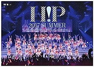 Hello ! Project 2017 SUMMER ~HELLO ! MEETING・HELLO ! GATHERING~ [DVD]