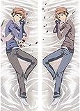 Ouran High School Host Club Anime Dakimakura Body Pillow Cover Bedding Pillowcases Body Pillow Cover Pillowcases 20' x 60'