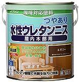和信ペイント 水性ウレタンニス オールナット 0.7L 屋内木部用 ウレタン樹脂配合 低臭・速乾