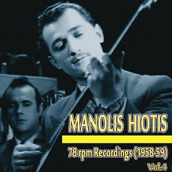 78 rpm Recordings (1958-1959), Vol. 4
