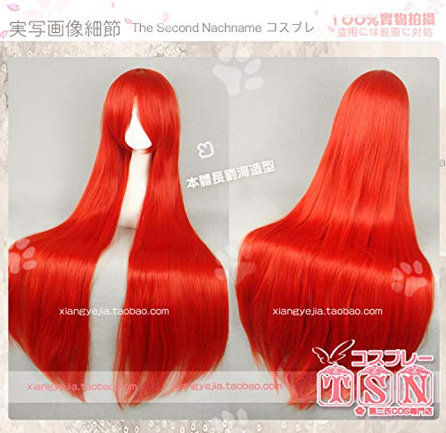 Pelucas de Cosplay Anime Oriental Project Red Beauty Persistente Shana Red Cos Wig 489