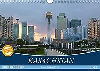 Kasachstan - Eine Bilder-Reise (Wandkalender 2022 DIN A4 quer): Reisefotografien aus Kasachstan (Monatskalender, 14 Seiten )