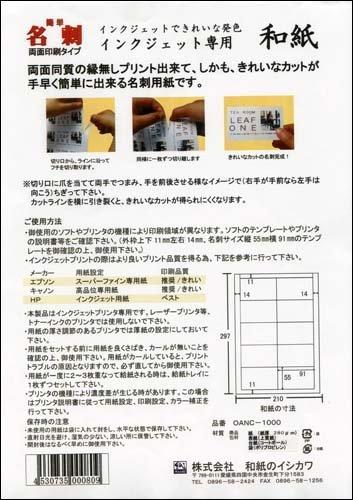 Gemakkelijk visitekaartje duplex type inkt jet alleen WASHI Japanse traditionele papier A4 met 10 gezichten