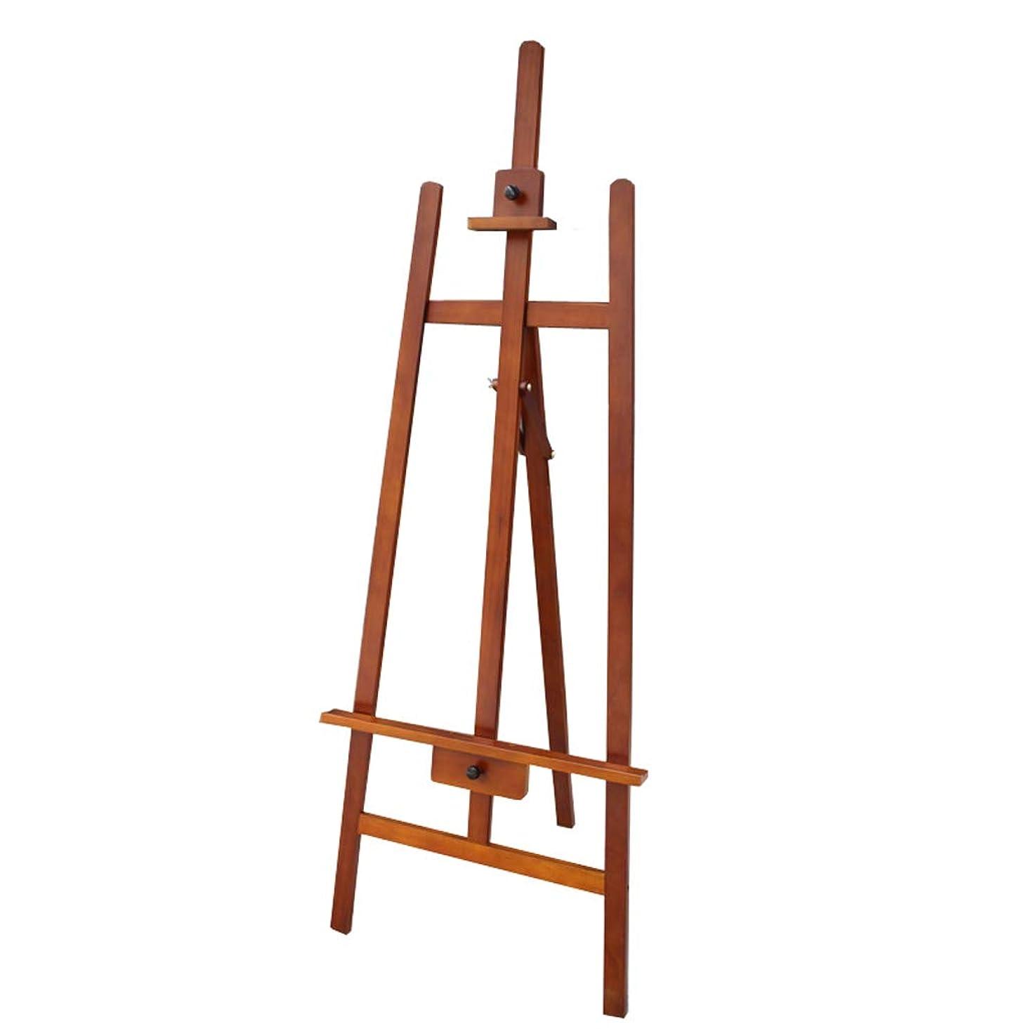 日の出ロッドストリップ純木の調節可能なイーゼル、学生はスケッチに出かけます、芸術の陳列台は166cmの高さです、2色は任意です JSSFQK (色 : Red maroon)