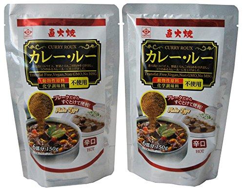 動物性原料、化学調味料不使用 ヒガシフーズ カレー・ルー辛口150g×2袋