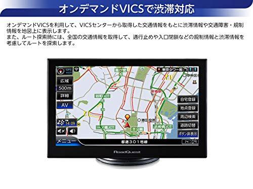 フルセグポータブルナビ7インチ16GB2021年版ゼンリン地図詳細市街地図VICS渋滞対応みちびき対応バックカメラ対応地デジカーナビRQ-A719PVF