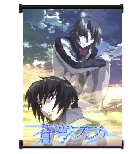 Fafner Anime Fabric Wall Scroll Poster (31 x 42) Inches