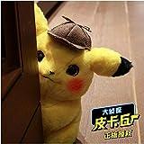 hhjxptst Juguetes De Felpa, Detective Pikachu Juguete De Felpa,...